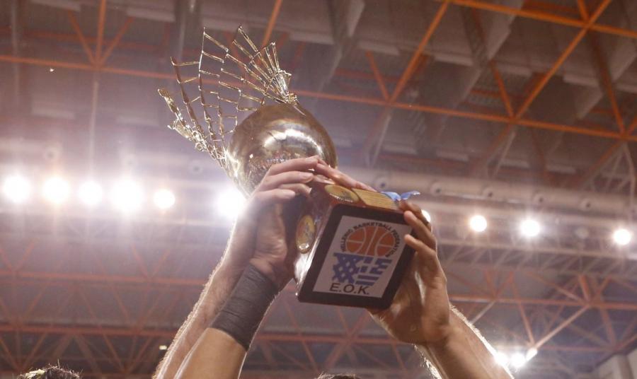 Κύπελλο Ελλάδας: Final Four ξανά μετά από 18 χρόνια