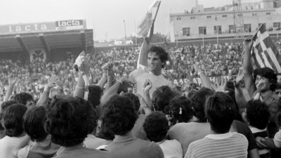 Retro Stories 1979: Η πρώτη μεγάλη πρόκριση της Εθνικής Ελλάδας σε μεγάλη διοργάνωση είχε τη σφραγίδα του Αλκέτα Παναγούλια!