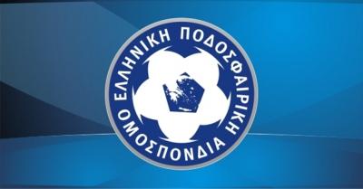 ΕΠΟ: Οικονομική ενίσχυση στα σωματεία του Ηρακλείου και της Εύβοιας