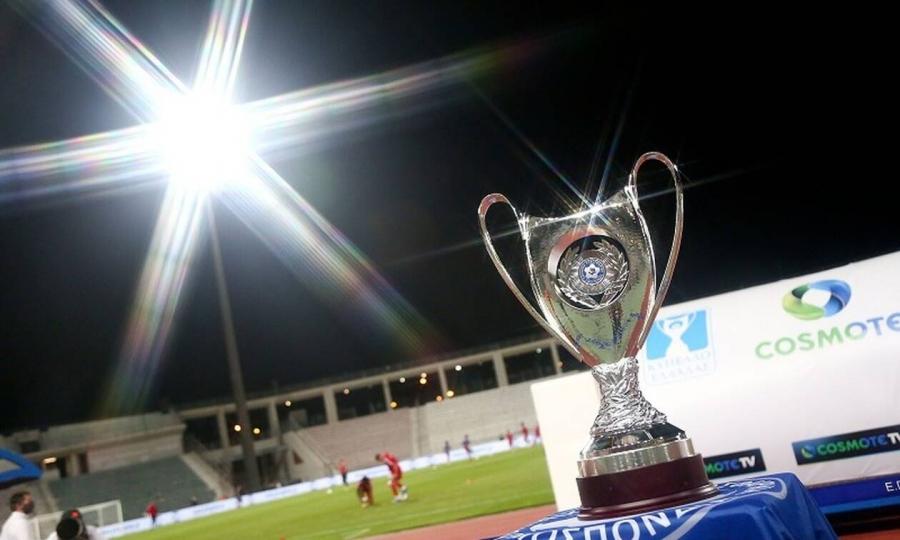 Κύπελλο Ελλάδας: Στις 14/10 η κλήρωση της 5ης φάσης με ομάδες της Super League