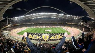 ΑΕΚ: «Προστατεύουμε την ομάδα μας»