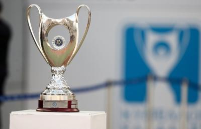 Κύπελλο Ελλάδας: Τα ζευγάρια της 4ης φάσης – Ποιες ομάδες πέρασαν άνευ αγώνα