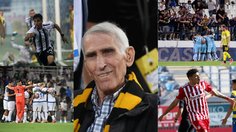 Super League: Τα 5 πράγματα που κρατάμε μετά από τις πέντε πρώτες αγωνιστικές! (video)