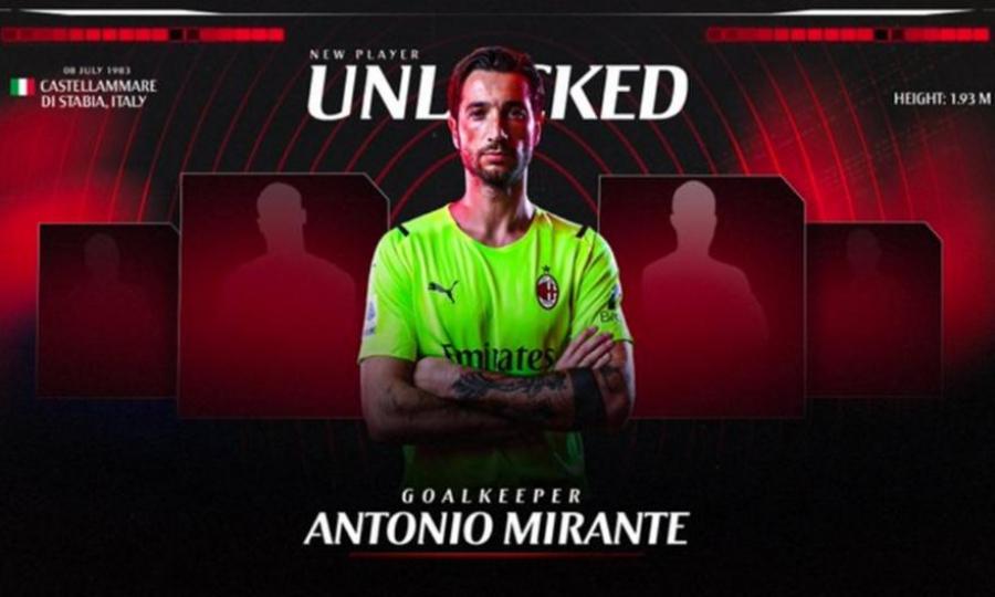 Μίλαν: Ανακοίνωσε την απόκτηση του Αντόνιο Μιράντε